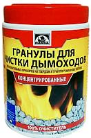 Засіб для видалення сажі Hansa гранульовані банці (1кг) / Средство для удаления сажи Hansa