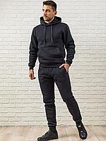 Спортивный костюм мужской худи с темно серыми штанами на флисе