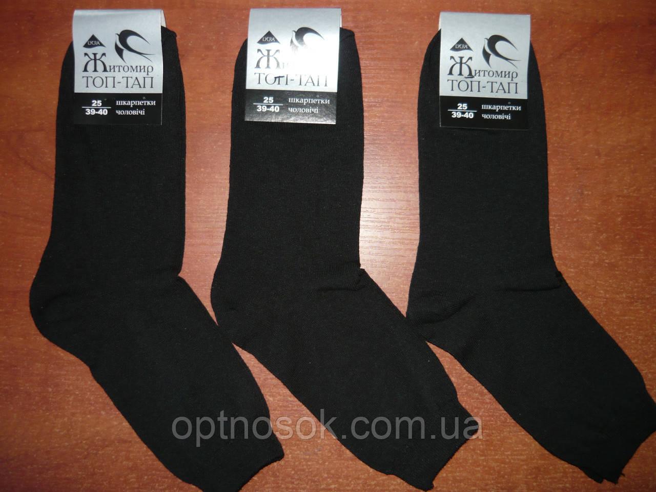 """Мужские носки """"Топ-Тап"""". р. 25 (39-40). Стрейч. Черный"""