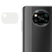 Гибкое защитное стекло 0.18mm на камеру (тех.пак) для Xiaomi Poco X3 / Poco X3 NFC
