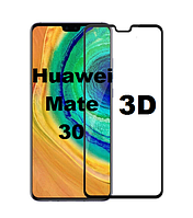Защитное стекло 3D для Huawei Mate 30