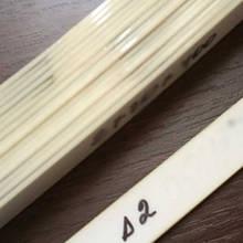 Накладки толщиной 2 мм для токарно-винторезного станка 1К62 длиной 320, 500 и 600мм, без клея