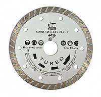 Алмазный диск по камню Turbo 125*22,2