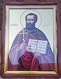 Икона писаная Пресвитер Иоанн, фото 3