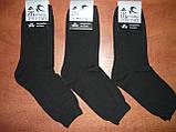 """Мужские носки """"Топ-Тап"""". р. 27 (41-42). Стрейч. Черный, фото 5"""