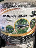 Крапельна стрічка (щілинна) 30см/300м Veresk KLV 16