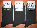 """Мужские носки """"Топ-Тап"""". р. 29 (43-44). Стрейч. Черный, фото 3"""