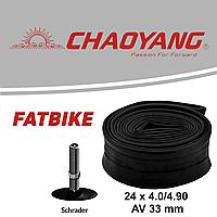 Камера для фэтбайка ChaoYang 24 х 4.0/4.9 AV 33 мм
