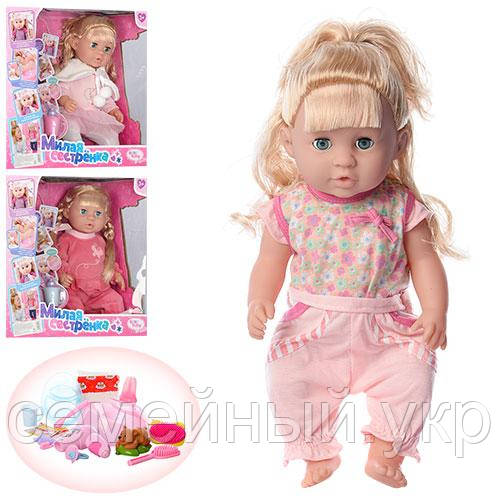 Лялька пупс Мила сестричка аналог ляльки Baby Born. Бордо