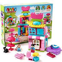 Конструктор домик на 65 деталей JDLT.Конструктор детский. Лего.