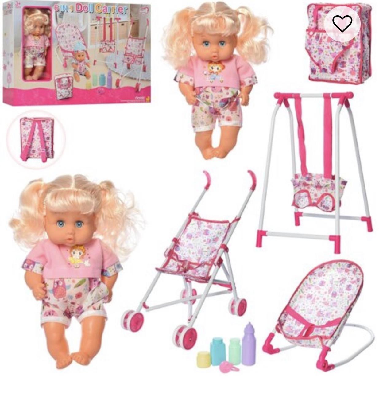 Ляльковий ігровий набір. Лялька з коляскою, гойдалок і шезлонгом. Ігровий набір.Набір для дівчаток.