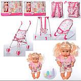 Ляльковий ігровий набір. Лялька з коляскою, гойдалок і шезлонгом. Ігровий набір.Набір для дівчаток., фото 2