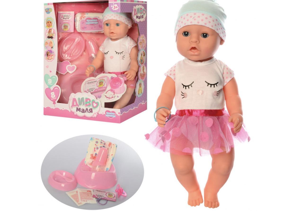 """Интерактивная кукла """" Диво Маля"""" игровой набор с аксессуарами Набор для девочек"""