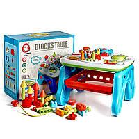 Развивающий игровой столик центр для детей от 1 года. Детский бизиборд