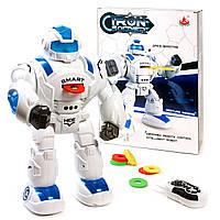 Игровой набор интерактивный робот для мальчика. Развивающая игрушка.