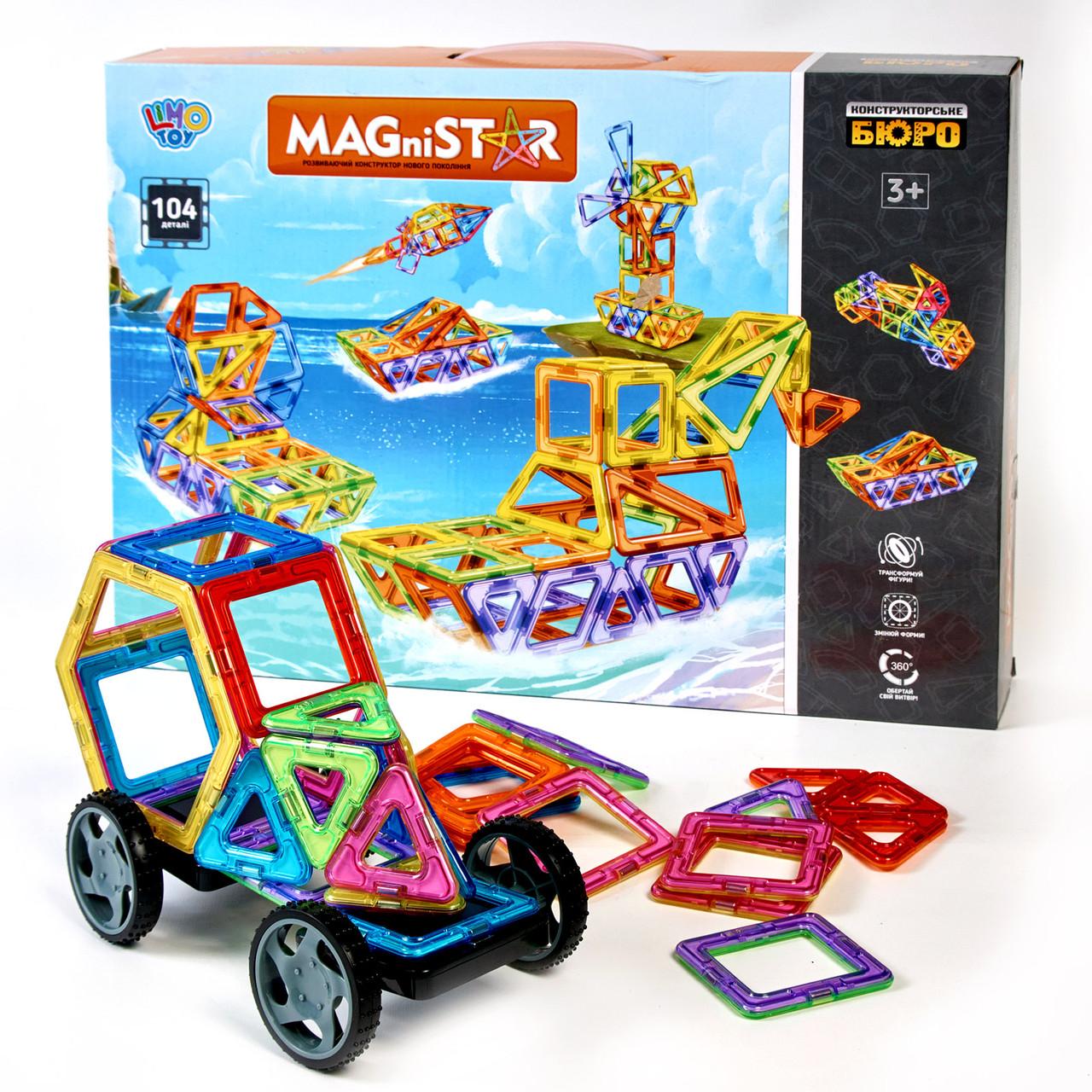 """Дитячий магнітний конструктор """"Автомобіль"""" 104 деталі Limo Toy"""