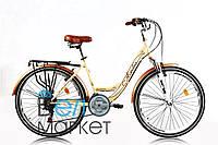 "Велосипед ARDIS Santana 2 CTB 26"" 17"" Бежевый / дамская стальная рама"