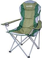 Кресло складное туристическое Ranger SL 750 (1110х530х860мм)