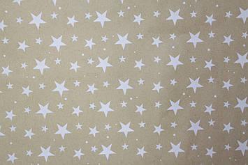 Подарочная бумага размер 1 метр на 70 см с  рисунком звезды бежевая 1 шт