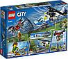 Lego City Воздушная Полиция: Погоня Дронов, фото 2