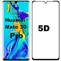 Защитное стекло 5D для Huawei Mate 30 Pro
