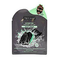Тканинна маска детокс Вугілля І Морська сіль