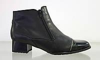 Демисезонные женские кожаные ботинки ara 41896-68 с лакированным носком