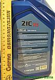 Масло дизельное полусинтетика 10W-40 ZIC 6л, фото 2