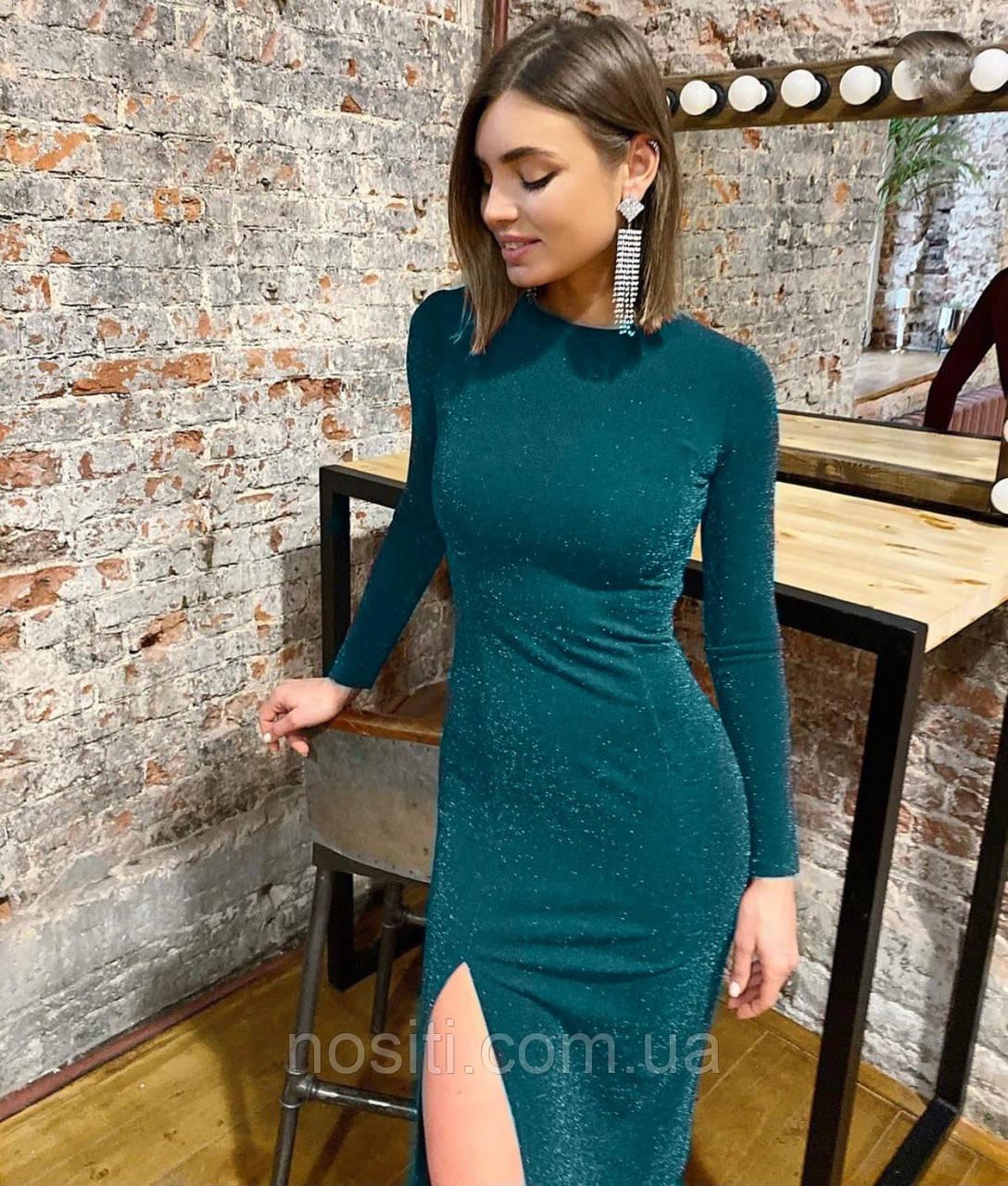 Платье по фигуре с длинными рукавами.