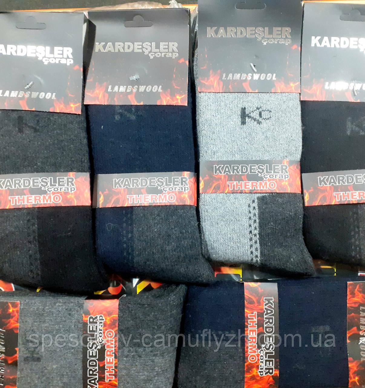 Термо носки зимние мужские шерстяные с махрой Очень тёплые! Размер 41-45
