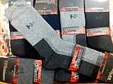 Термо носки зимние мужские шерстяные с махрой Очень тёплые! Размер 41-45, фото 3