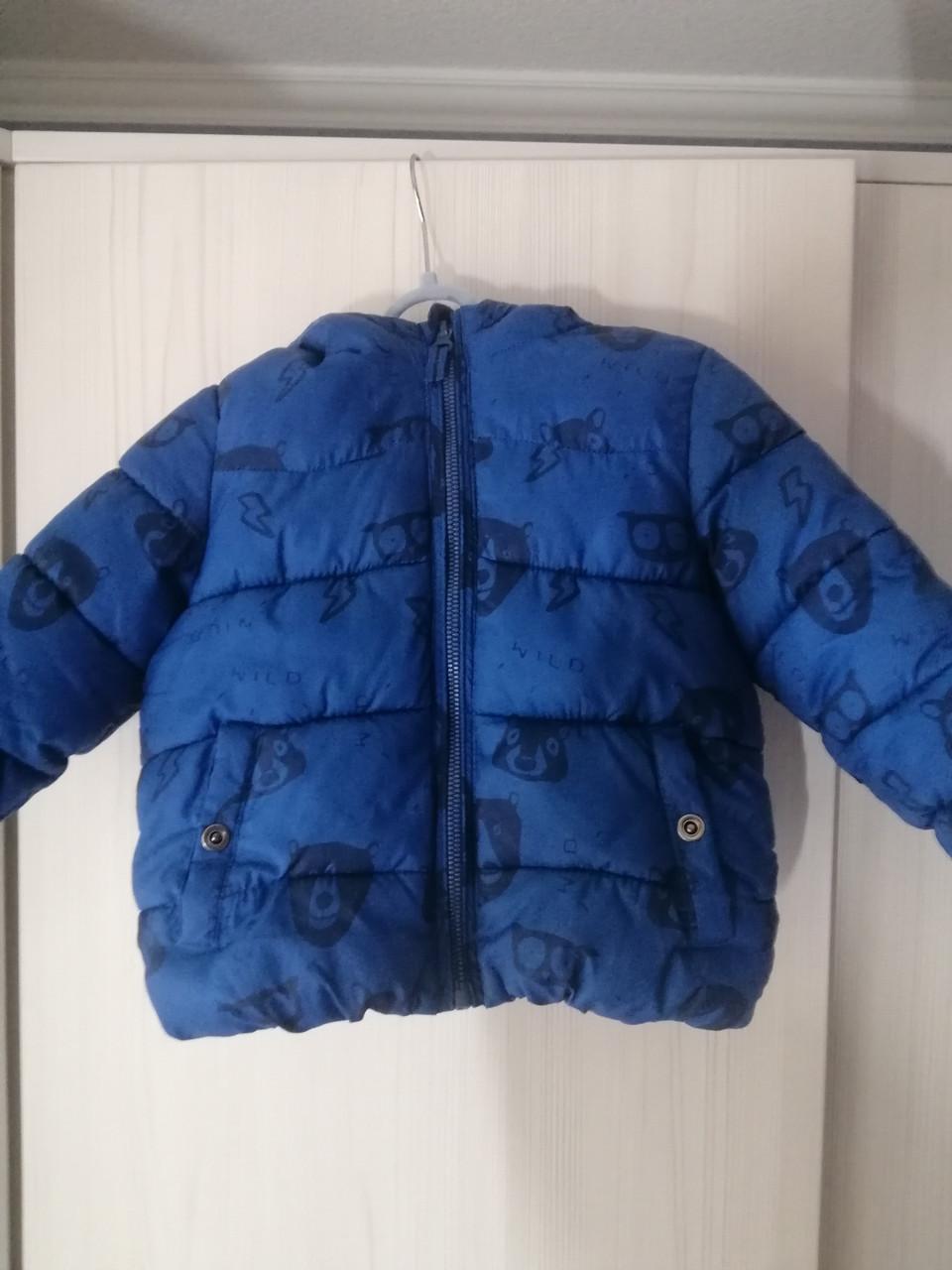 Дитяча демісезонна куртка на флісовій підкладі для хлопчика