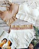 К3031 Жіночий комплект білизни Топ з трусиками різні кольори, фото 3