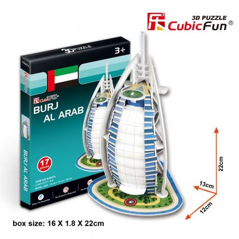 Трехмерная головоломка-конструктор бурдж-аль-араб серия мини cubicfun (тадж махал) (S3007h)