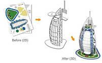 Трехмерная головоломка-конструктор бурдж-аль-араб серия мини cubicfun (тадж махал) (S3007h), фото 2