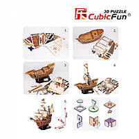 Тривимірна головоломка-конструктор корабель санта марія cubicfun (T4008h), фото 4