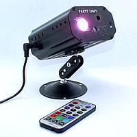 Мини лазерный проектор с пультом и стробоскопом Mini Laser Party Light Новогодняя светомузыка для дома SH-011
