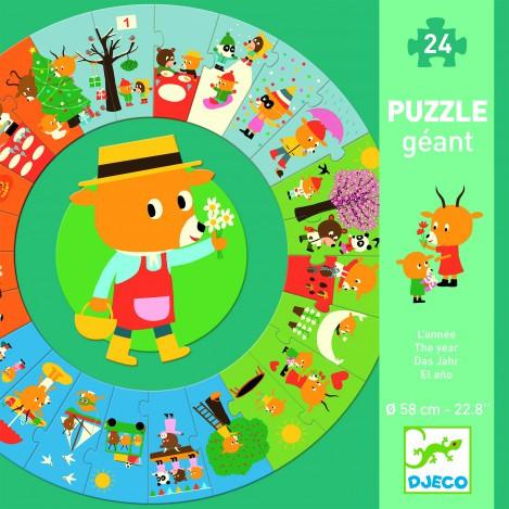 Детский развивающий пазл головоломка год медвежонка djeco (DJ07016)