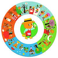 Детский развивающий пазл головоломка год медвежонка djeco (DJ07016), фото 2