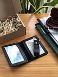 Подарочный набор кожаных аксессуаров Tokyo (Ручная работа), фото 2