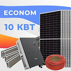 """Солнечная электростанция 10 кВт под Зеленый тариф """"ЭКОНОМ"""""""