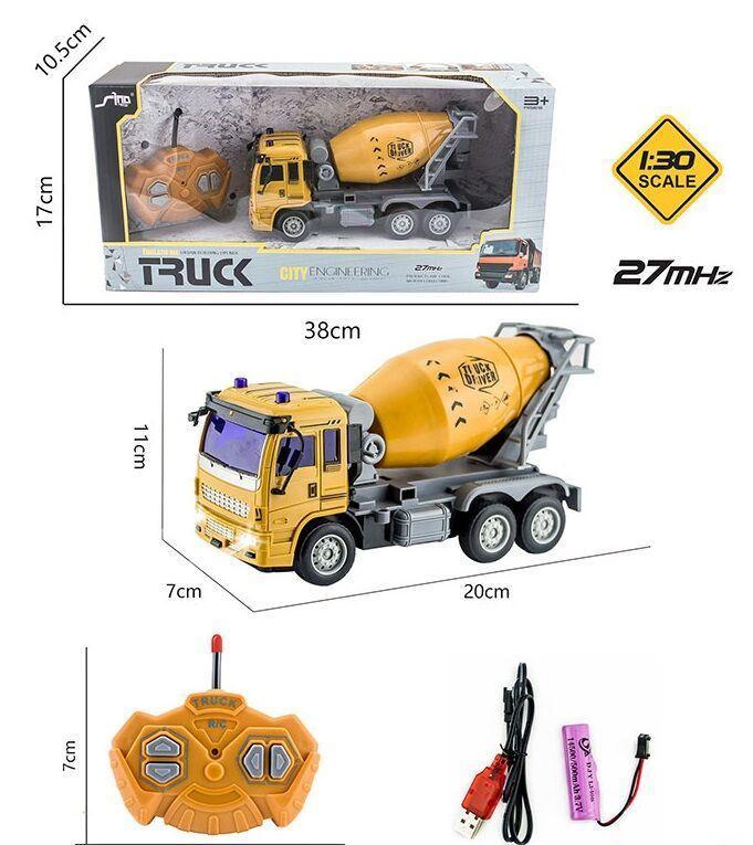 """Машина TRUCK на радиоуправлении """"Бетономешалка"""" в коробке QH 844 A-1"""