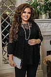 Нарядный брючный костюм женский  Тройка Размер 50 52 54 56 58 60 62 64 В наличии 4 цвета, фото 7