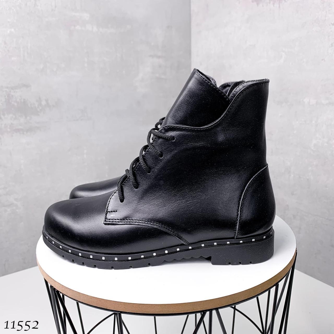 Модные молодежные ботинки 11552 (ЯМ)