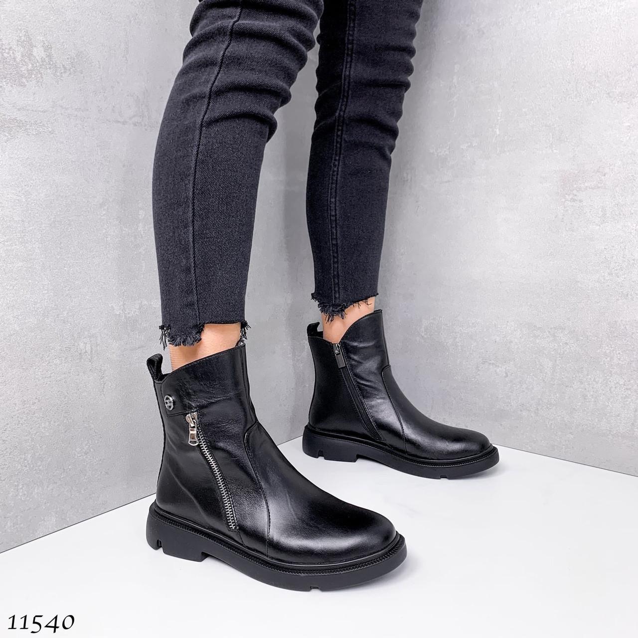 Натуральные кожаные ботинки женские 11540 (ЯМ)