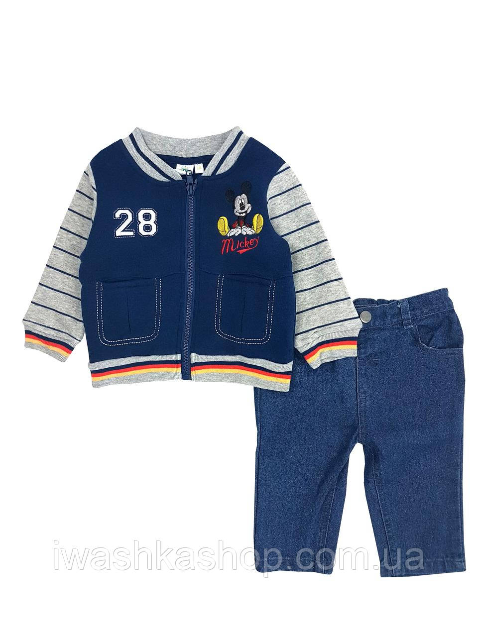 Утепленный костюм на мальчика, бомбер и джинсы, р. 67 на 6 месяцев, Disney baby