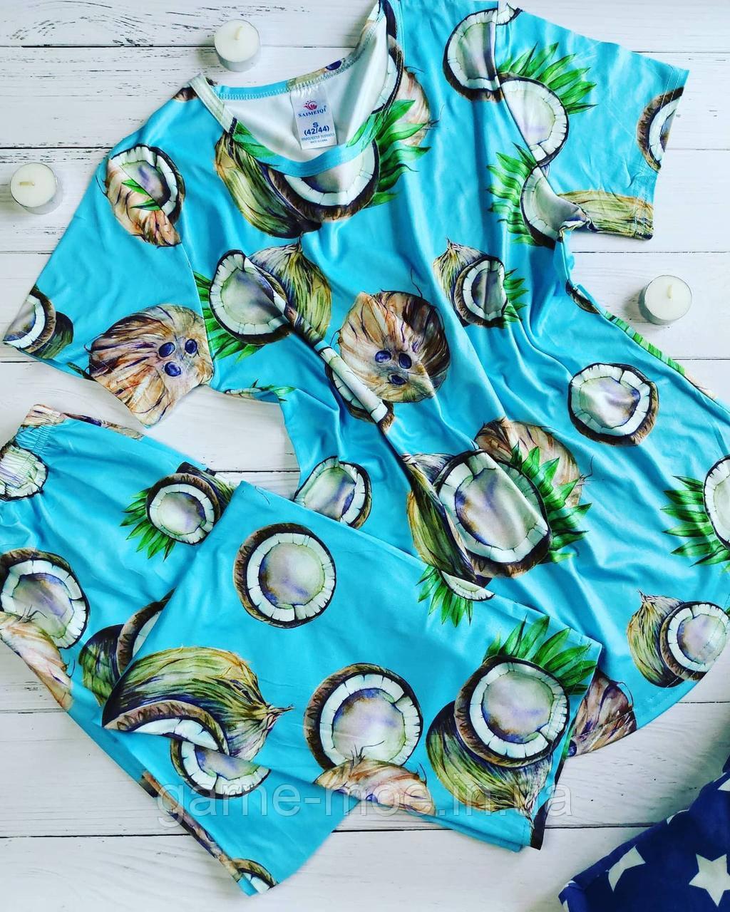 """П21029 Жіноча піжамка """"Кокоси"""" різні кольори"""