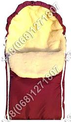 Зимний конверт на овчине в коляску, в санки Бордовый