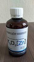 Сироп витаминный КаДеЦинк, 200 мл, Эликсир