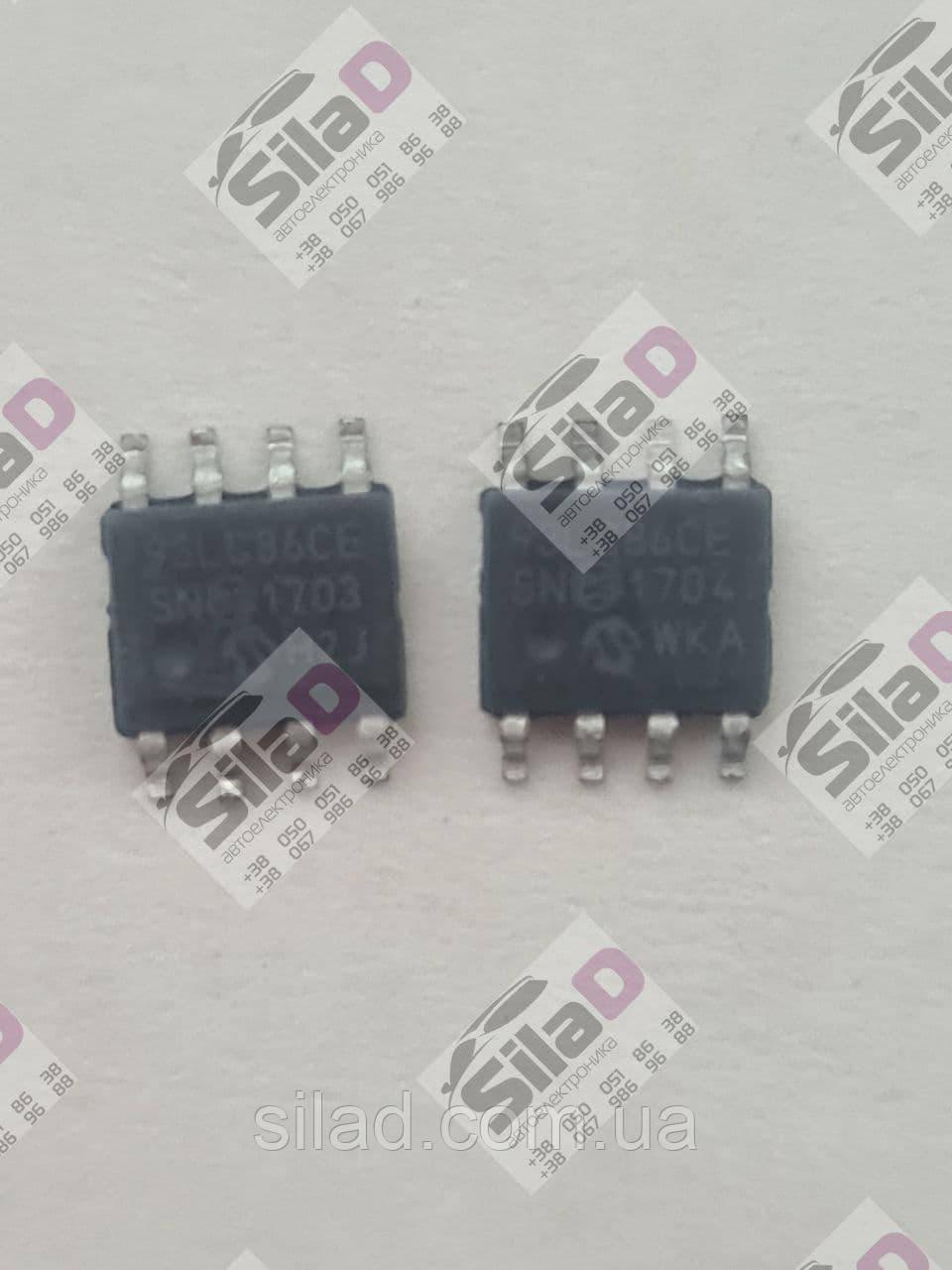 Микросхема 93LC86CE Microchip корпус SOIC-8